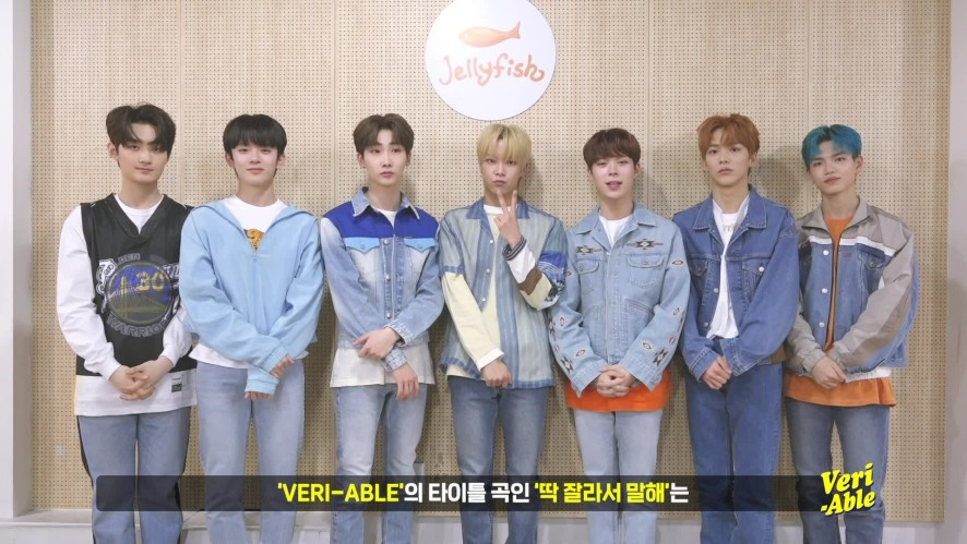 VERIVERY 2nd MINI ALBUM [VERI-ABLE] SHOWCASE 안내 영상