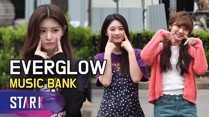 에버글로우 막방을 향한 출근, '슬퍼요~' (EVERGLOW, MUSIC BANK)