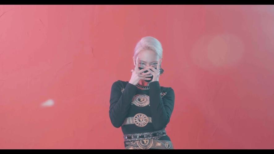 """여고생(High School)- Baby youre mine """"HaeBin"""" Teaser Video"""