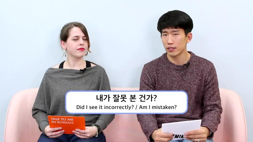 V LIVE - #7 Korean Study with K drama(사랑, 기억에 머물다)