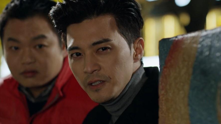 [Sejong Hakdang-Please Find Her]#5. Revenge is Mine