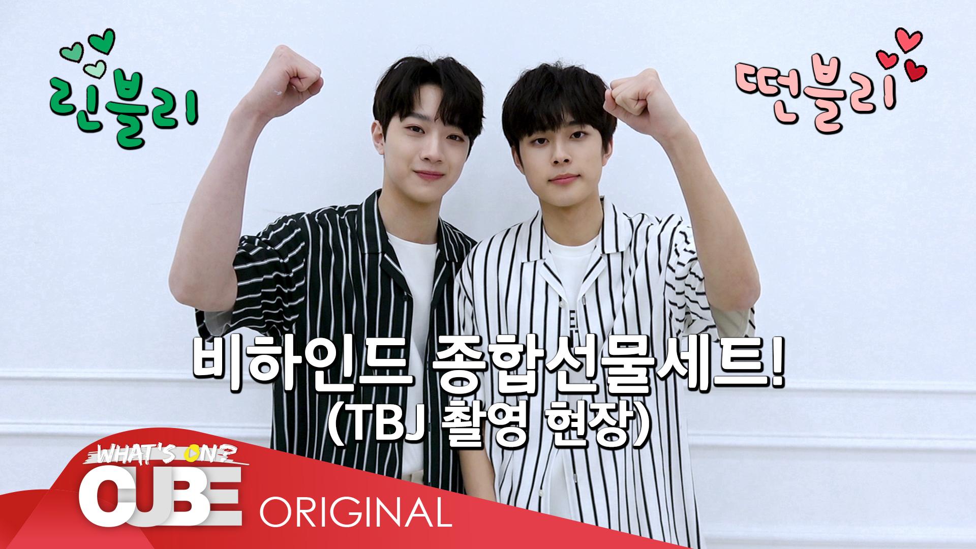 라이관린 & 유선호 - TBJ 광고 촬영 현장 비하인드