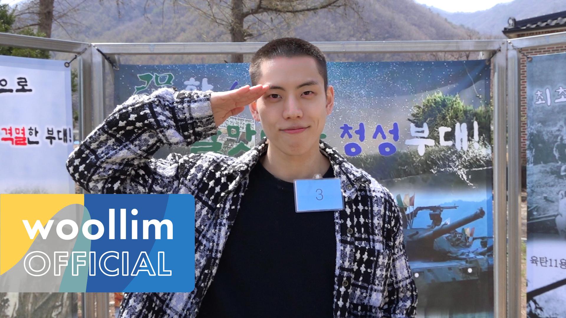 """장동우(Jang Dong Woo) """"훈련소 가는 날"""" Behind Story"""