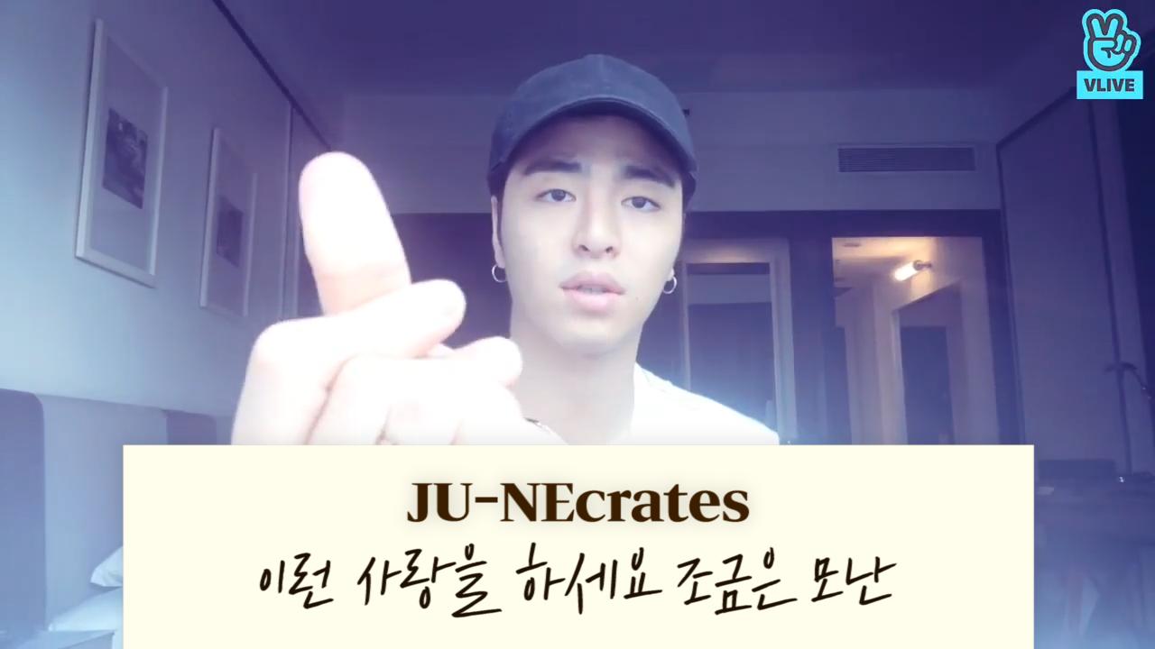[iKON] 플라톤도 울고갈 주내크라테스의 진짜 자유분방한 자유분'방'!! (Ju-ne talking with fans)