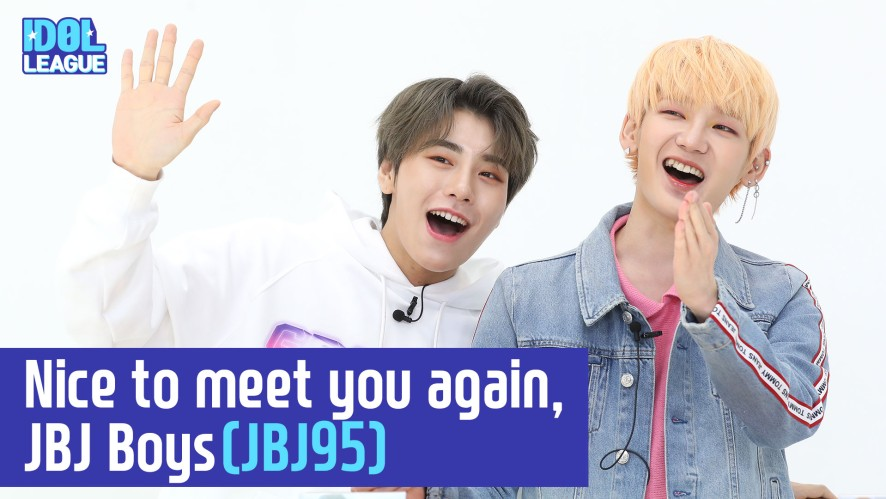 [IDOL LEAGUE] JBJ95, 또 만나서 반가워