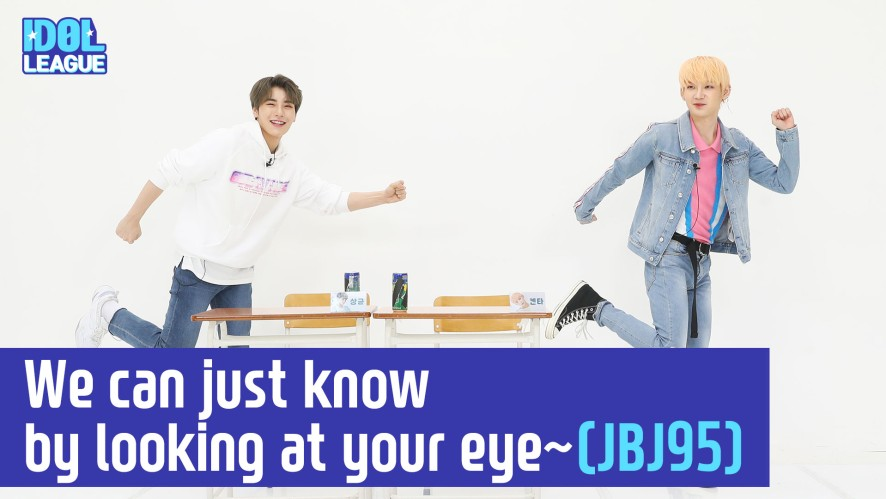 [IDOL LEAGUE]JBJ95, 어디서든 찰떡 호흡
