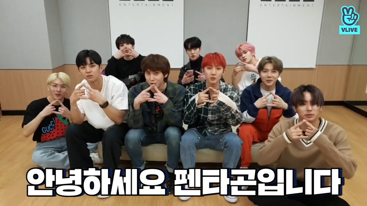 [PENTAGON] 이번역은 '지니어스' 평생 못 내리실 역입니다! (PENTAGON talking about their new song)