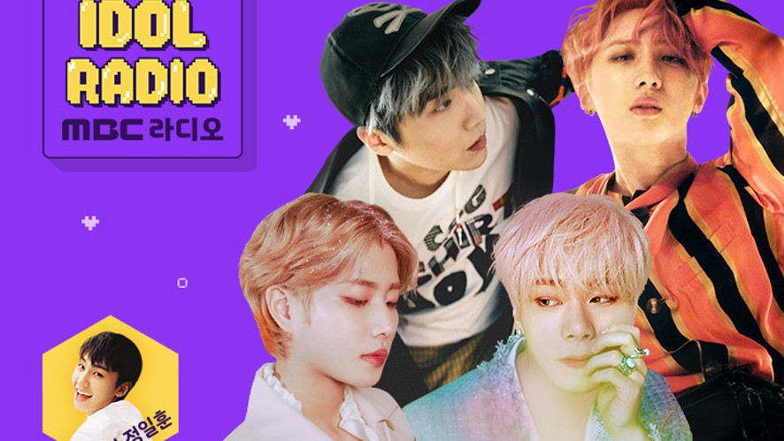 'IDOL RADIO' ep#204. 봄특집 오구오구 아이돌 라디오 오아~ (w. 펜타곤 진호&후이, 아스트로 문빈&MJ)