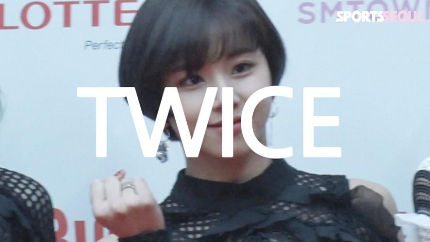트와이스(TWICE) 채영(chae young), 생일 기념 얼빡샷 대방출 'HBD~챙!'