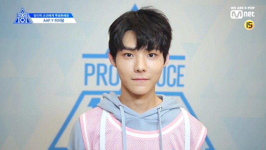 [PRODUCE X 101] EYE CONTACT CHALLENGE l LEE MI DAM(AAP.Y)