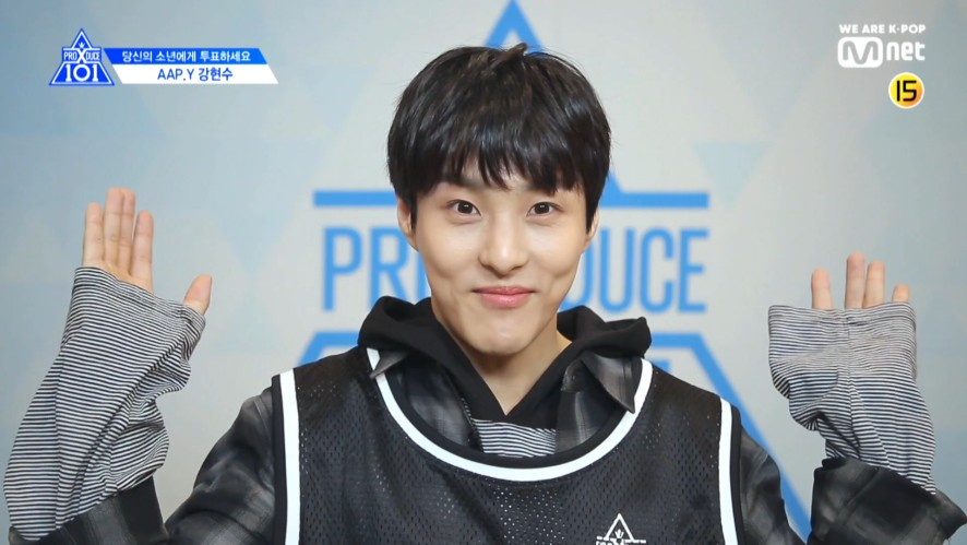 [PRODUCE X 101] EYE CONTACT CHALLENGE l KANG HYEON SU(AAP.Y)