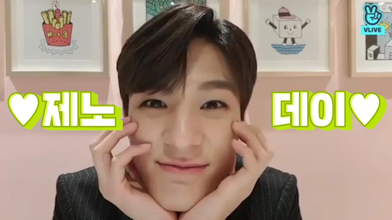 [NCT] 💚제노데이니까 모두 복받으실거예요💚 (HAPPY JENO DAY+1)