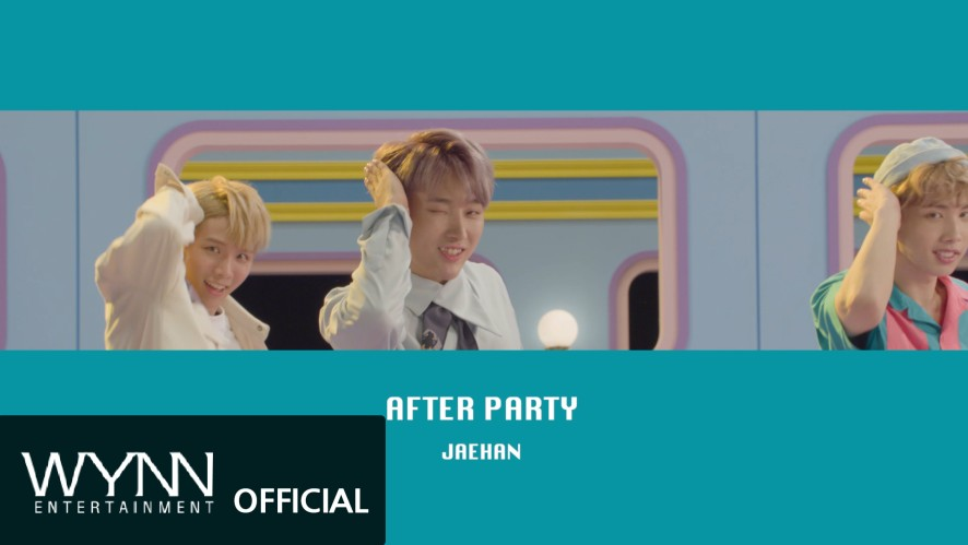 SPECTRUM(스펙트럼) 'AFTER PARTY' SOLO FILM TRAILER #2