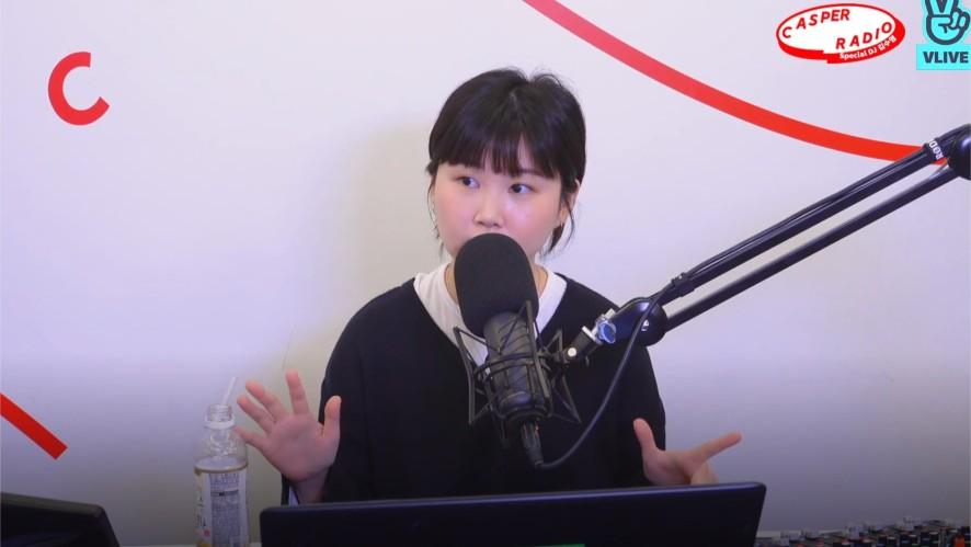 Special DJ 김수영 (Kim Suyoung)