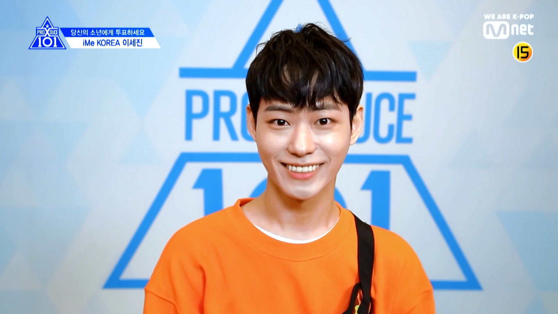 [PRODUCE X 101] EYE CONTACT CHALLENGE l LEE SE JIN(iME Korea)
