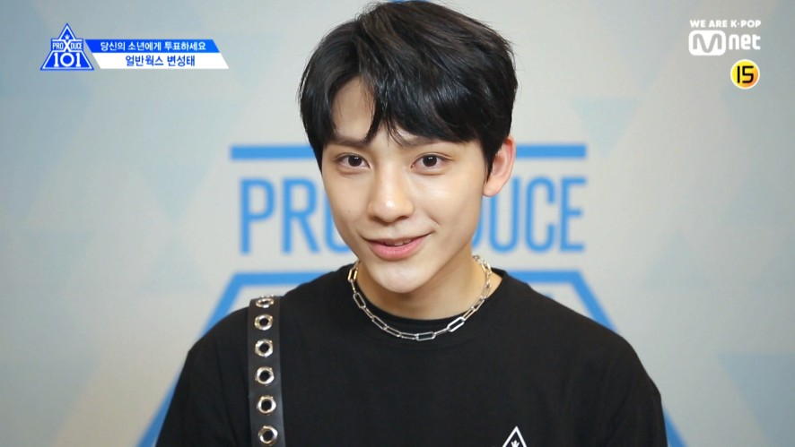 [PRODUCE X 101] EYE CONTACT CHALLENGE l BYEON SEONG TAE(Urbanworks)