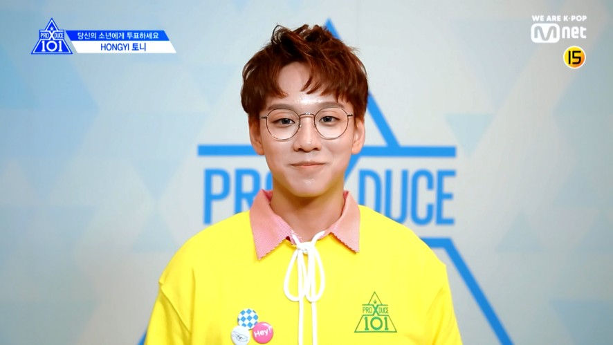 [PRODUCE X 101] EYE CONTACT CHALLENGE l TONY(HONGYI)