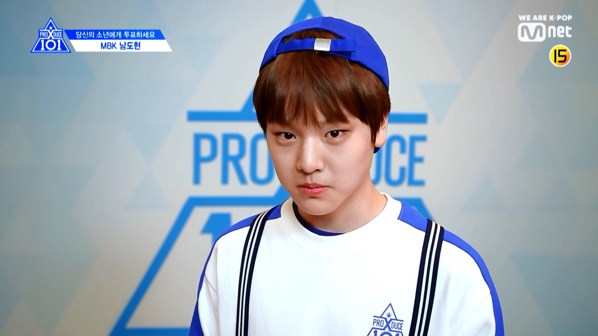 [PRODUCE X 101] EYE CONTACT CHALLENGE l NAM DO HYON(MBK)