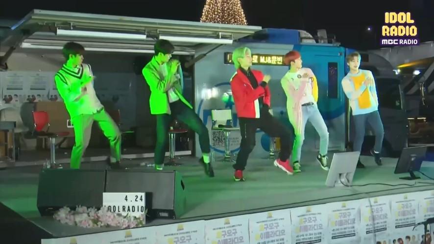룽디 & 펜타곤 & 아스트로의  ★☆메들리댄스~☆★