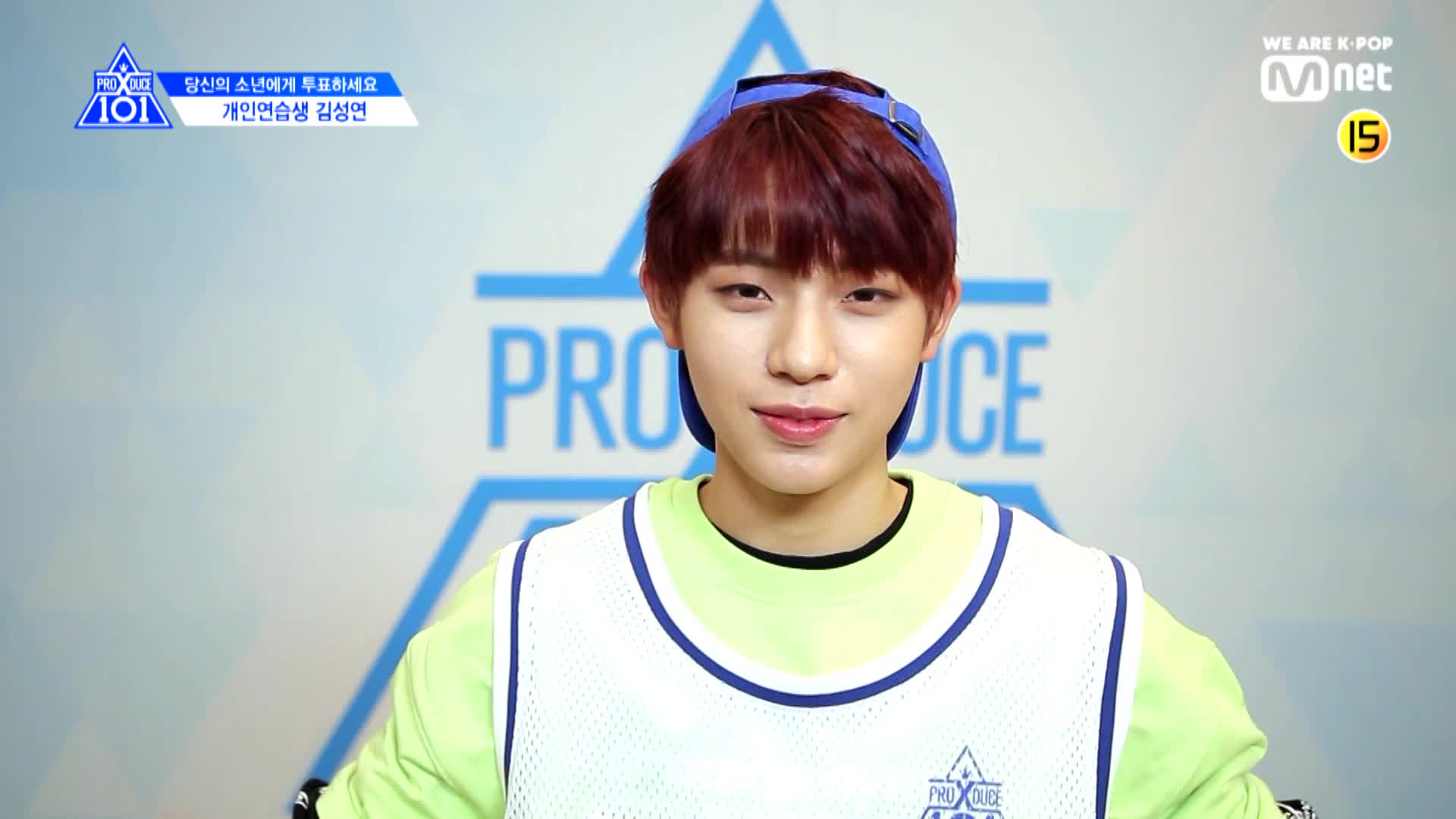 [PRODUCE X 101] EYE CONTACT CHALLENGE l KIM SUNG YEON(Independent Trainee)