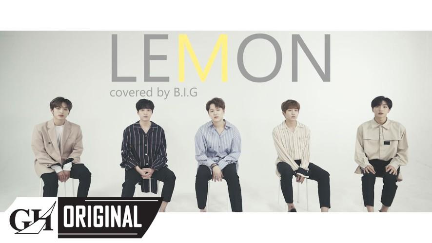 B.I.G-Lemon(米津玄師 COVER)