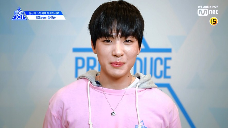[PRODUCE X 101] EYE CONTACT CHALLENGE l KIM JIN GON(ESteem)