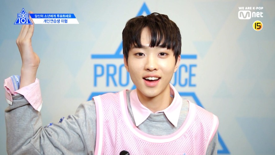 [PRODUCE X 101] EYE CONTACT CHALLENGE l LEE HYEOP(Independent Trainee)