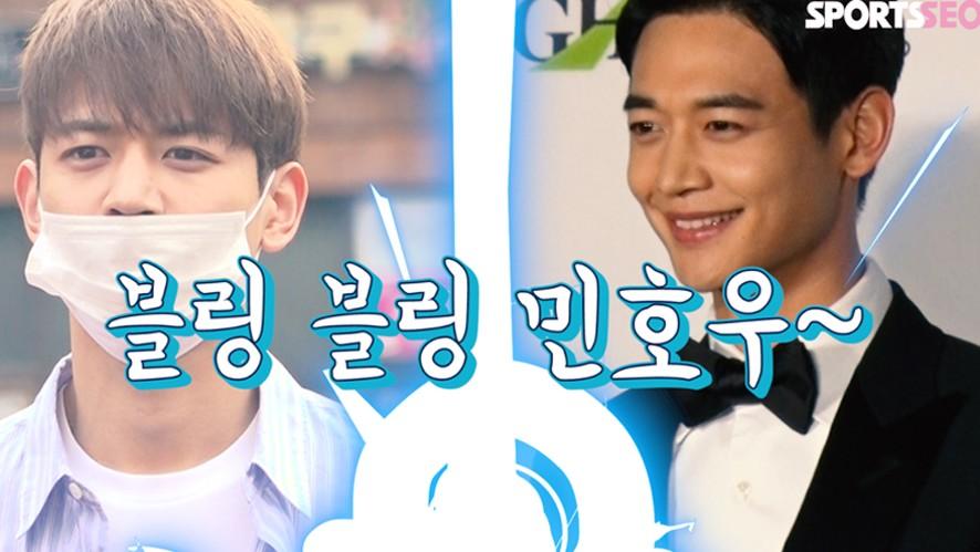샤이니(SHINee) 최민호(Choi min ho), 탄생 10000일을 축하해