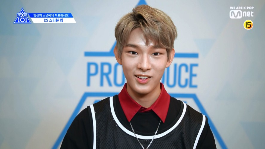 [PRODUCE X 101] EYE CONTACT CHALLENGE l STEVEN KIM(DS)