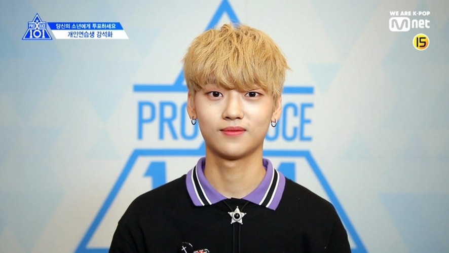 [PRODUCE X 101] EYE CONTACT CHALLENGE l KANG SEOK HWA(Independent Trainee)