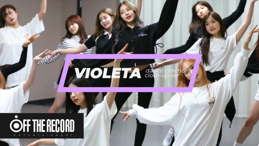 IZ*ONE (아이즈원) - 비올레타 (Violeta) Dance Practice Close up Ver.