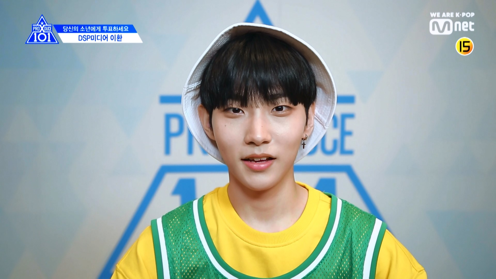 [PRODUCE X 101] EYE CONTACT CHALLENGE l LEE HWAN(DSP Media)