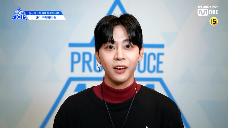 [PRODUCE X 101] EYE CONTACT CHALLENGE l UEHARA JUN(JH1)