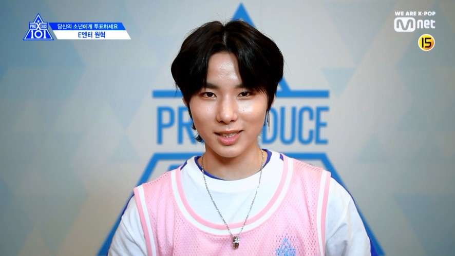 [PRODUCE X 101] EYE CONTACT CHALLENGE l WON HYUK(E entertainment)