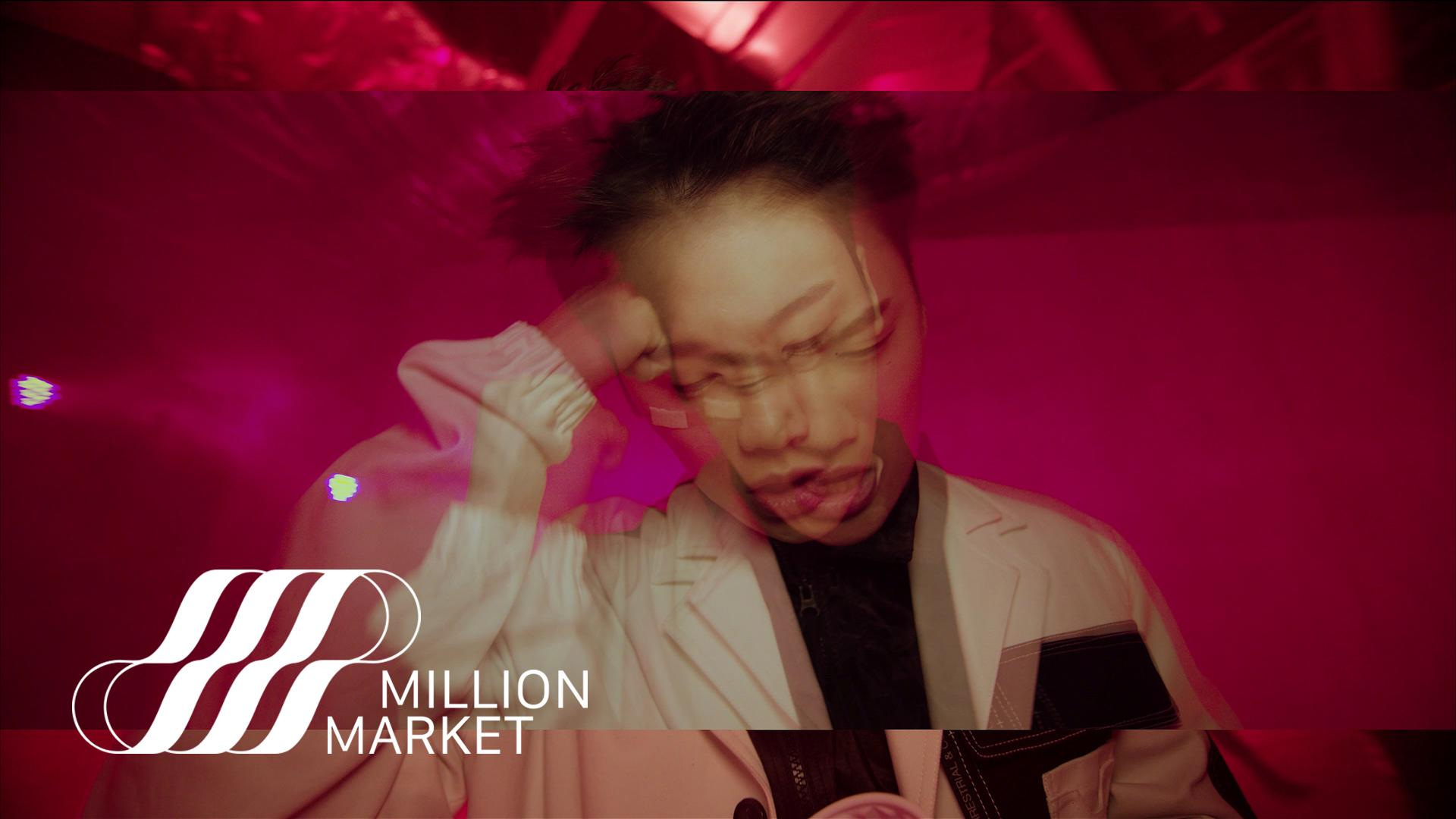 Coogie 쿠기 'Title' MV