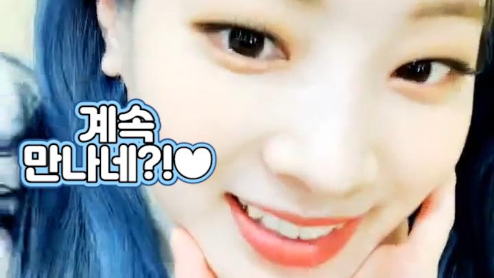 [TWICE] 🤟내 삶의 활력둡!!! 이따만나 또만나 계속만나 평생만나😘 (DAHYUN talking with fans)