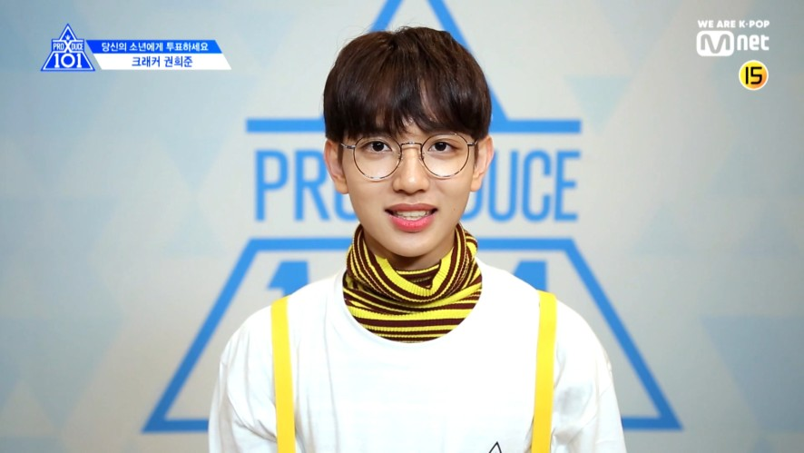 [PRODUCE X 101] EYE CONTACT CHALLENGE l GWON HUI JUN(Cre.Ker)
