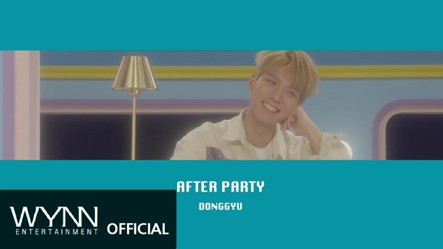 SPECTRUM(스펙트럼) 'AFTER PARTY' SOLO FILM TRAILER #3