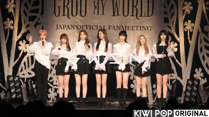 """[GWSN 0to1CAM] GWSN Japan Fanmeeting part one """"GROO MY WORLD"""" in Osaka"""