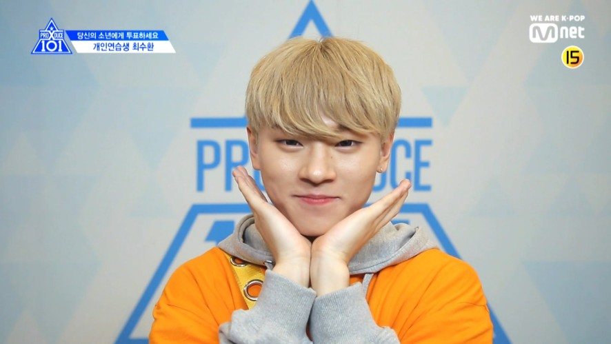 [PRODUCE X 101] EYE CONTACT CHALLENGE l CHOI SU HWAN(Independent Trainee)