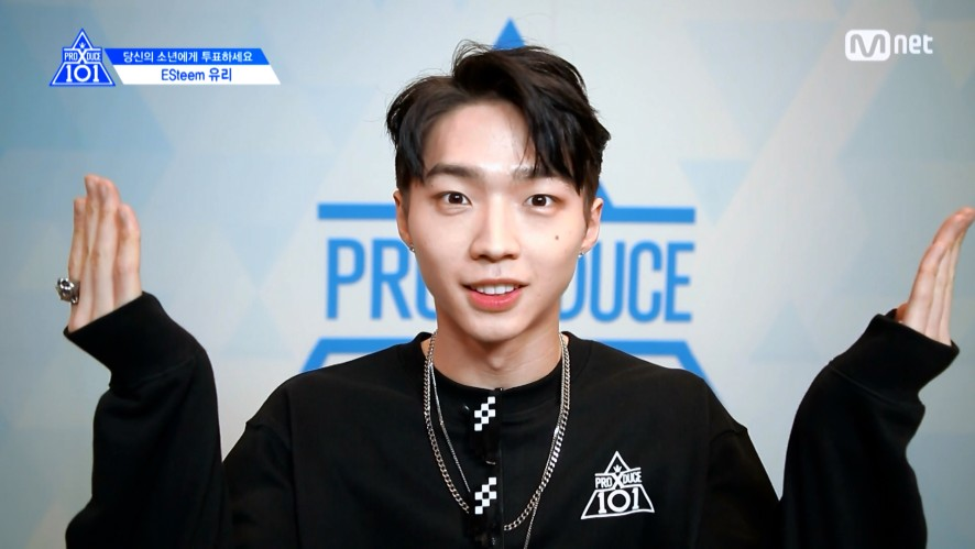 [PRODUCE X 101] EYE CONTACT CHALLENGE l YURI(ESteem)