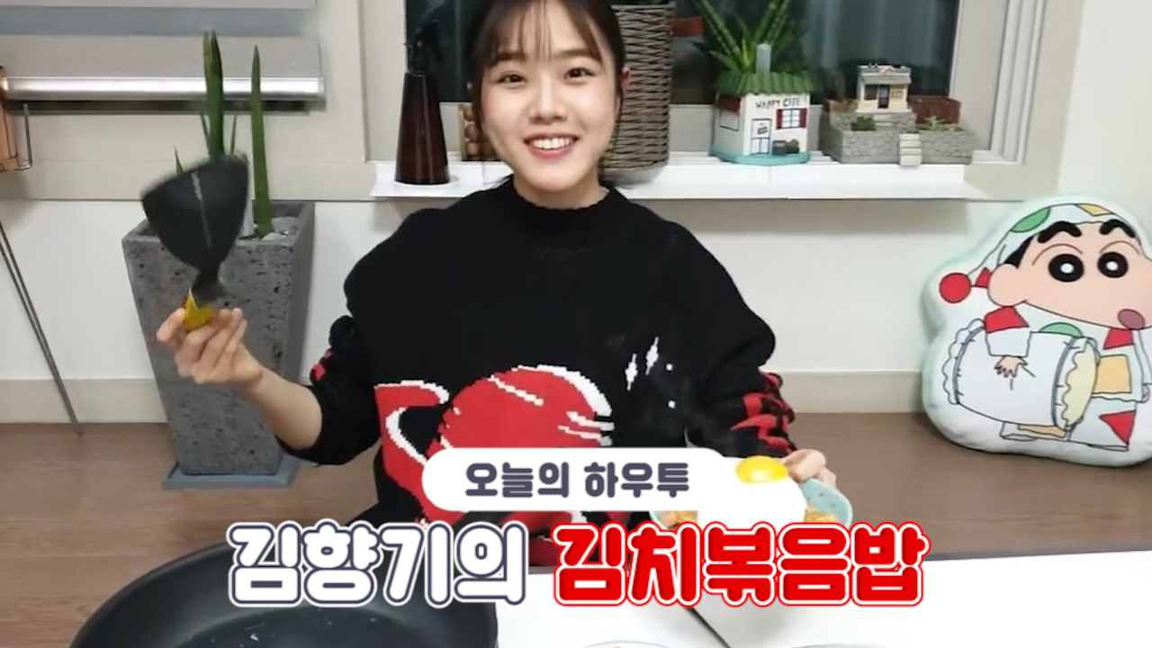 [V PICK! HOW TO in V] 김향기의 김치볶음밥 (HOW TO COOK KIM HYANG GI's kimchi fried rice)