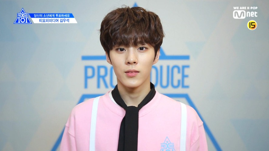 [PRODUCE X 101] EYE CONTACT CHALLENGE l KIM WOO SEOK(TOP MEDIA)