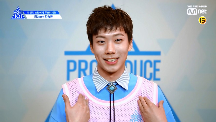 [PRODUCE X 101] EYE CONTACT CHALLENGE l KIM SEUNG HWAN(ESteem)