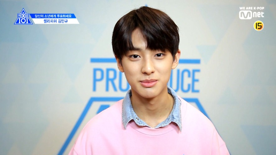 [PRODUCE X 101] EYE CONTACT CHALLENGE l KIM MIN KYU(Jellyfish)
