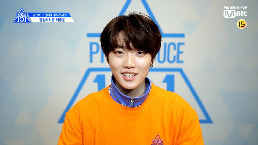 [PRODUCE X 101] EYE CONTACT CHALLENGE l CHOI BYUNG HOON(ENFANT TERRIBLE COMPANY)