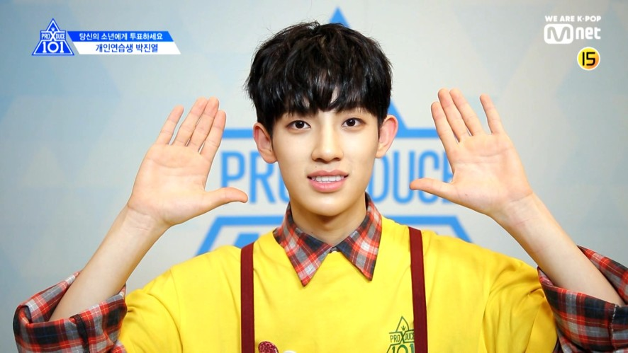 [PRODUCE X 101] EYE CONTACT CHALLENGE l PARK JIN YEOL(Independent Trainee)