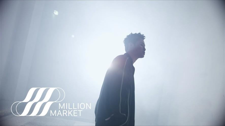 Coogie 쿠기 'Title' MV Teaser