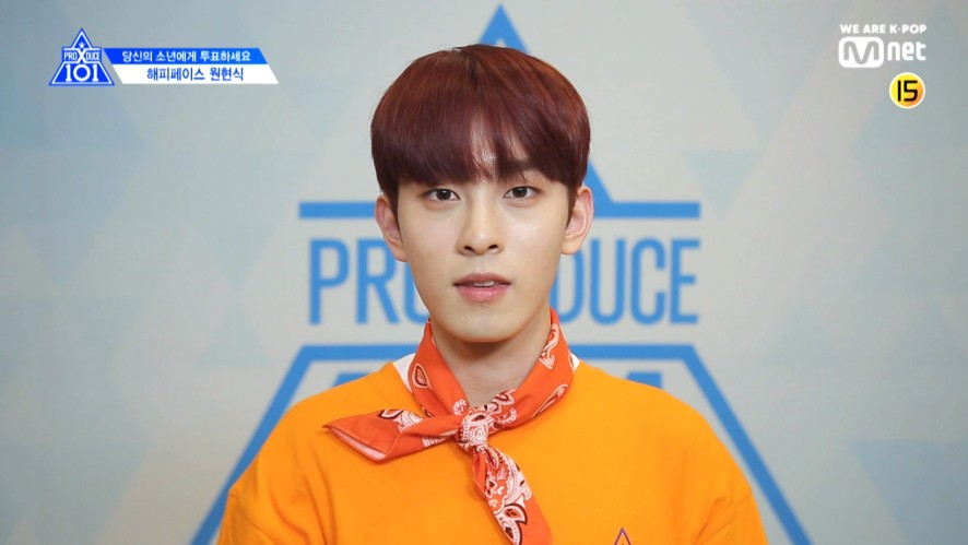 [PRODUCE X 101] EYE CONTACT CHALLENGE l WON HYUN SIK(happyface)