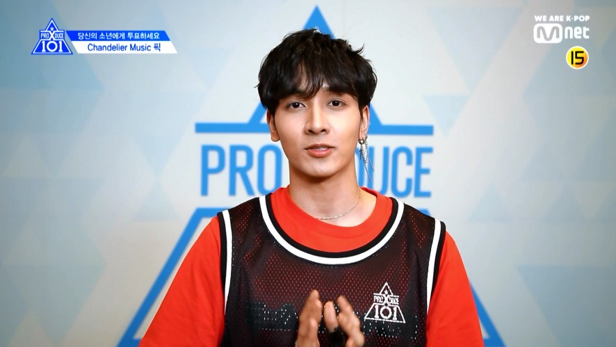 [PRODUCE X 101] EYE CONTACT CHALLENGE l PEAK(Chandelier Music)